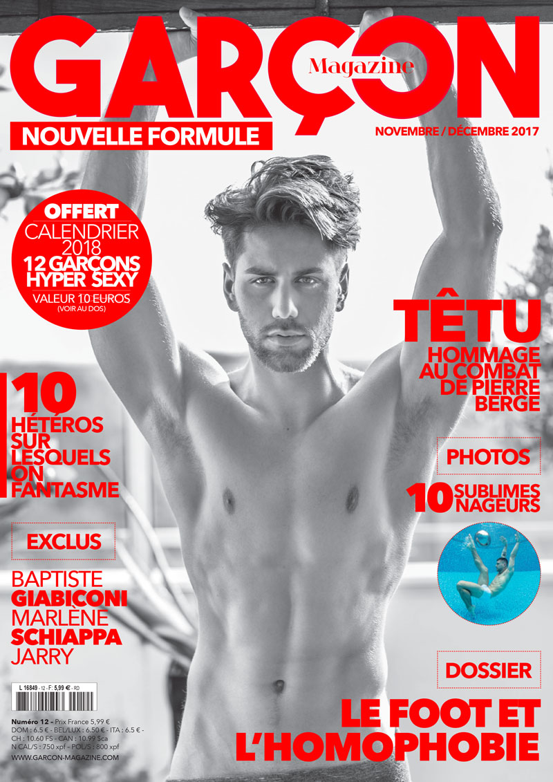 GM12-cover-SD